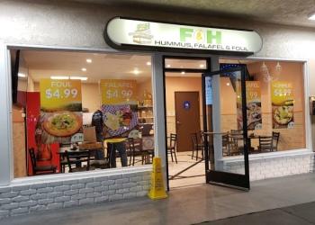Anaheim vegetarian restaurant F & H Shack