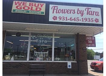 Clarksville florist Flowers by Tara
