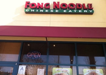 Ontario chinese restaurant FONG NOODLE
