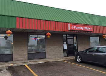 Grand Rapids chinese restaurant Family Wok
