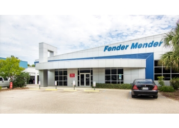 Charleston auto body shop Fender Mender- Charleston Body Shop