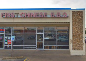 Arlington chinese restaurant First Chinese BBQ