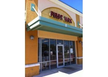 Gainesville chinese restaurant First Wok