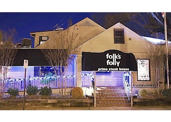 Memphis steak house Folk's Folly