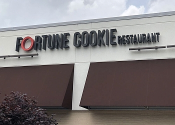 Atlanta chinese restaurant FORTUNE COOKIE RESTAURANT