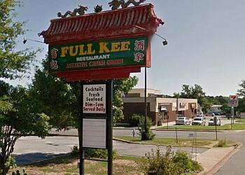 Richmond chinese restaurant Full Kee Restaurant