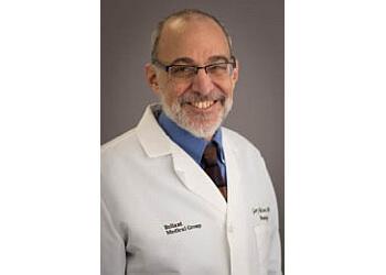 Worcester neurologist Gary Keilson, MD - WORCESTER MEDICAL CENTER