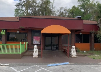 Gainesville chinese restaurant Gator Suyaki