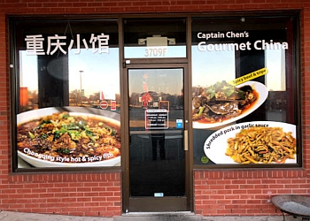 Greensboro chinese restaurant Gourmet China