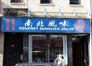 Boston chinese restaurant Gourmet Dumpling House