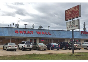 Shreveport chinese restaurant Great Wall Chinese Restaurant
