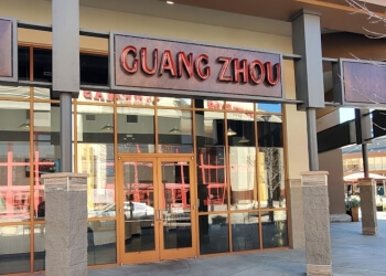 Boise City chinese restaurant Guang Zhou