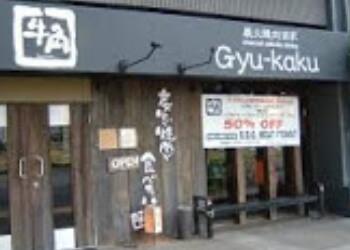 Honolulu barbecue restaurant Gyu-Kaku japanese BBQ