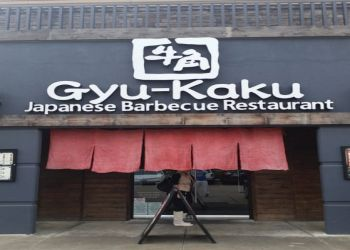 Houston japanese restaurant Gyu-Kaku Japanese BBQ