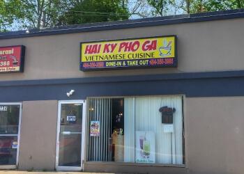 Allentown vietnamese restaurant HAI KY PHO GA