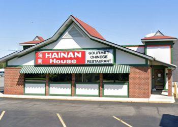 Fort Wayne chinese restaurant Hainan House