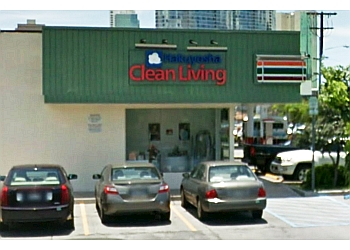 Honolulu dry cleaner Hakuyosha Clean Living Dry Cleaning and Laundry