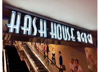 Las Vegas american restaurant Hash House A Go Go at The LINQ