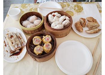 Boston chinese restaurant Hei La Moon restaurant
