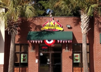Charleston japanese restaurant Hibachi Hut