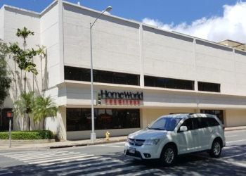 Honolulu furniture store Homeworld Furniture