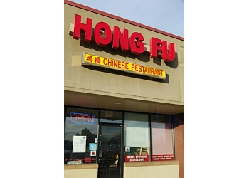 Westminster chinese restaurant Hong Fu Chinese Restaurant