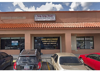 Miami Gardens chinese restaurant Hong Kong House