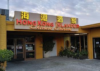 Sacramento chinese restaurant Hong Kong Islander