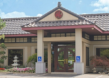 Columbus japanese restaurant House of Japan
