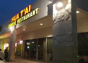 Hua T Ai Chinese Restaurant