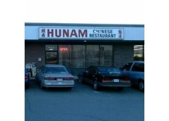 Topeka chinese restaurant Hunan Chinese Restaurant