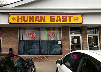 Cleveland chinese restaurant Hunan East