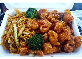 Montgomery chinese restaurant Hunan Garden Chinese Restaurant