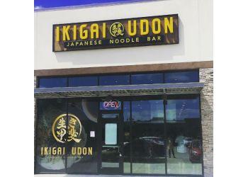 Plano japanese restaurant IKIGAI UDON