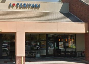 Roseville japanese restaurant I Love Teriyaki