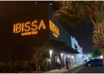 Brownsville night club Ibissa Lounge Bar