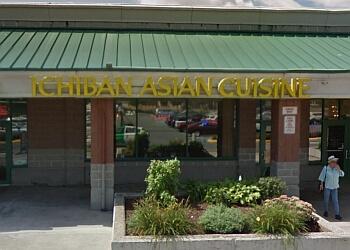 Springfield japanese restaurant Ichiban East Longmeadow Asian Cuisine