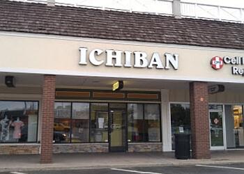 Winston Salem japanese restaurant Ichiban Japanese Restaurant
