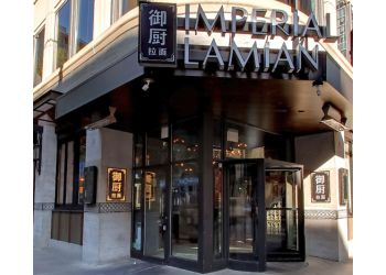 Chicago chinese restaurant Imperial Lamian