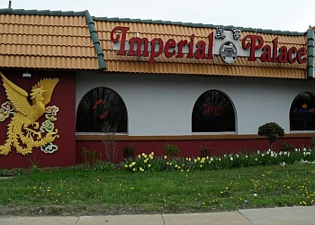 Rockford chinese restaurant Imperial Palace