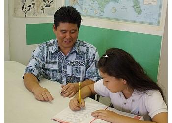 Honolulu tutoring center Intelleyou Learning Center, LLC