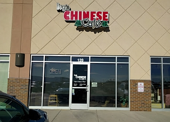 Colorado Springs chinese restaurant Ivy's Chinese Cafe