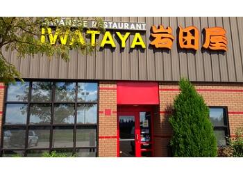 Evansville japanese restaurant Iwataya Japanese Restaurant