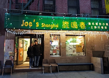 New York chinese restaurant JOE'S SHANGHAI
