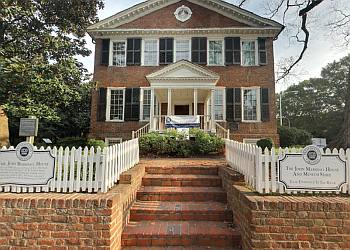 Richmond landmark John Marshall House