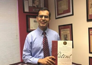 Fort Lauderdale patent attorney John Rizvi, P.A.