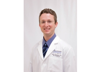 Tallahassee pain management doctor Joshua E Fuhrmeister, MD