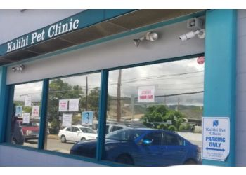 Honolulu veterinary clinic KALIHI PET CLINIC