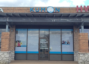 Austin tutoring center KUMON