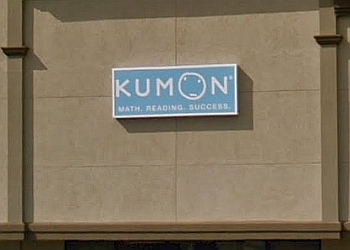 New Orleans tutoring center KUMON MATH AND READING CENTER